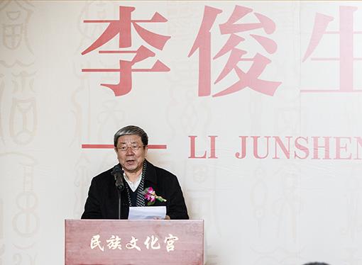 国家文物局党组成员张柏讲话.jpg