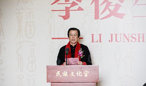 李俊生发言.jpg
