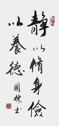 刘国栋作品10.jpg