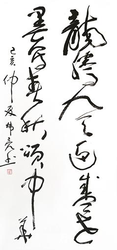 《龍騰九天迎盛世墨寫春秋頌中華》規格:139x68cm.JPG