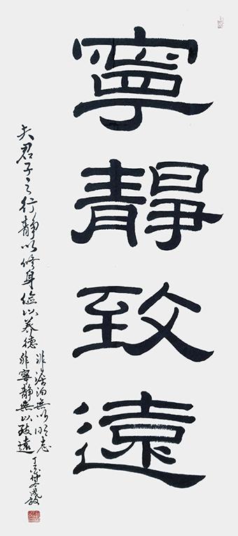 孙成效作品2.JPG