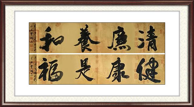 徐瑞明书法作品 尺寸:138cmx35cm每平尺:8000元——10000元.jpg